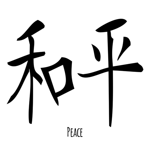 Peace Symbol Chinese Temporary Tattoos For Children Tattootatu