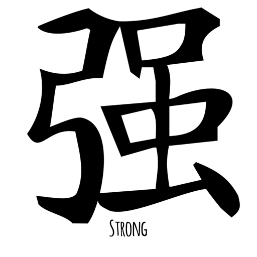 Strength Chinese Symbol Temporary Tattoos For Kids Tattootatu